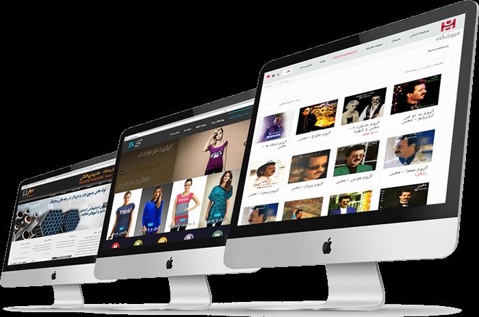 طراحی سایت Muhama